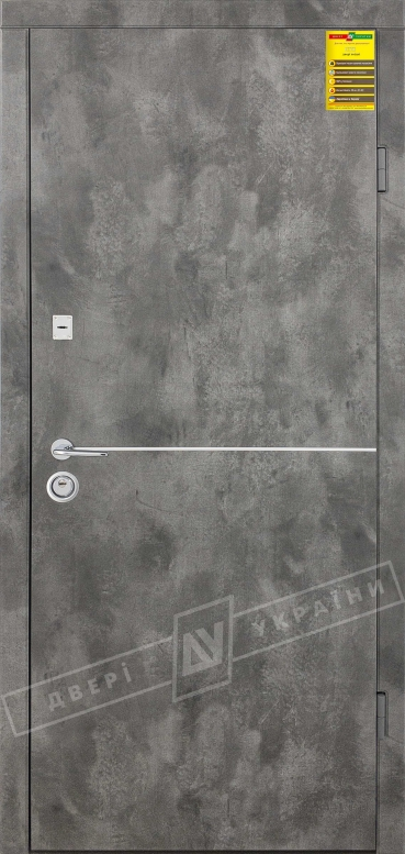 Двери входные серии СИТИ / Комплектация №2 [KALE] / МОНАКО / Сланец тёмный MBP 8846-6 / Цемент миндаль MBP 1201R