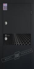 Двери входные серии ИНТЕР / Комплектация №1 [KALE] / ART GLASS 5 / Чёрный софттач RB5013UD-B10-0,35 / Белый супермат WHITE_02