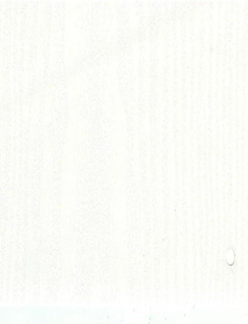 Белое дерево МВР 3Т (Артель)