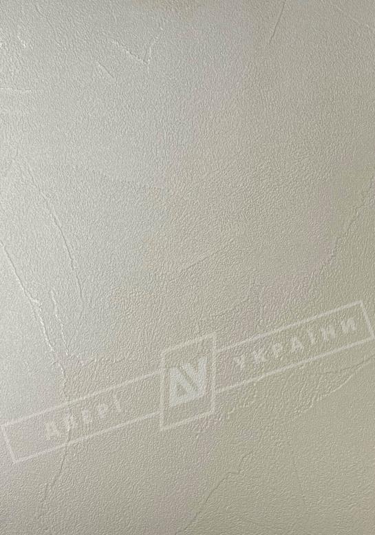 Бетон кремовый CREAM-CM-0,30