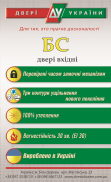 Двери входные серии БС / Комплектация №1 [RICCARDI] / ЛАУРА / Венге южное МВР 1998-10