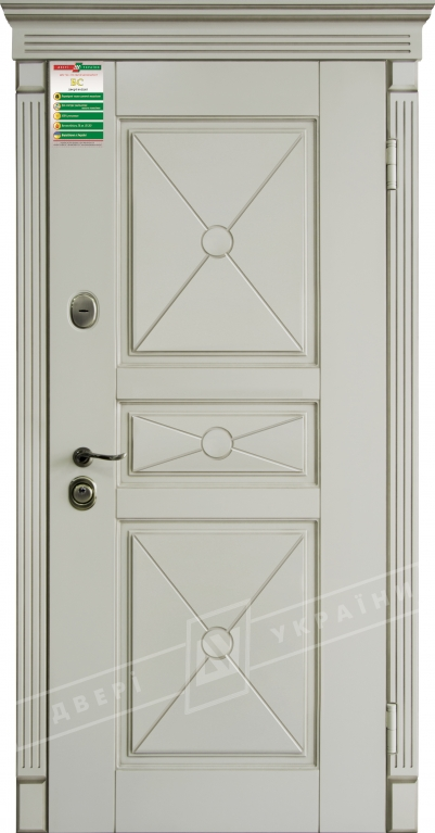 Двери входные серии БС / Комплектация №1 [KALE] / ПРОВАНС 7 Декор / Макиато супермат MAKIATO-02 + ПАТИНА