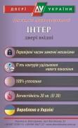 Двери входные серии ИНТЕР / Комплектация №1 [KALE] / ЛЕОН 2 / Антрацит DE-18AP-005 / Светло серая DE-17AP-026-0,25