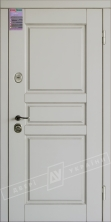 Двери входные серии ИНТЕР / Комплектация №1 [KALE] / ПРОВАНС 7 / Макиато супермат MAKIATO-02