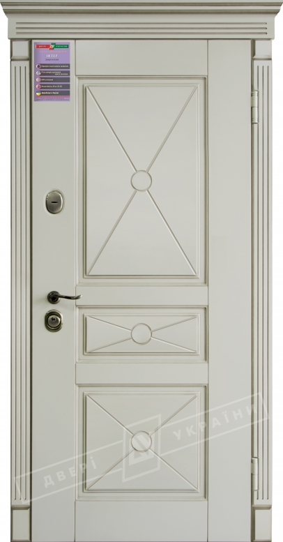 Двери входные серии ИНТЕР / Комплектация №1 [KALE] / ПРОВАНС Декор 3 / Макиато супермат MAKIATO-02