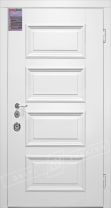 Двери входные серии ИНТЕР / Комплектация №1 [KALE] / ВЕРСАЛЬ 6 / Белый супермат WHITE_02