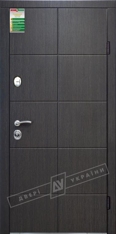 Двері вхідні внутрішніБілоруський стандарт 212040*880мм,Кейс венге южне МВР1998-10,праві