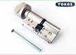 """Цилиндр """"TOKOZ"""" PRO 300 115mm (65*50T) [ ключ / тумблер ]"""