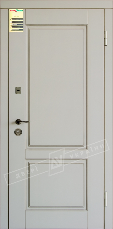Двері вхідні внутр, Сіті 11 2050*860мм, модель Прованс 2 Макіато супермат 02-0,35 Терм, праві.