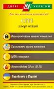 Двери входные серии СИТИ / Комплектация №1 [RICCARDI] / СОФИ / Титановая нить